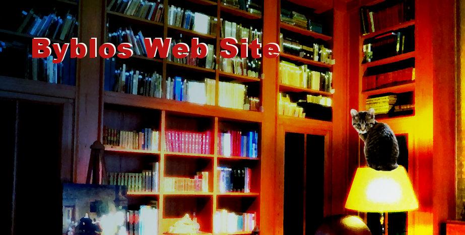 ビブロスウェブサイト